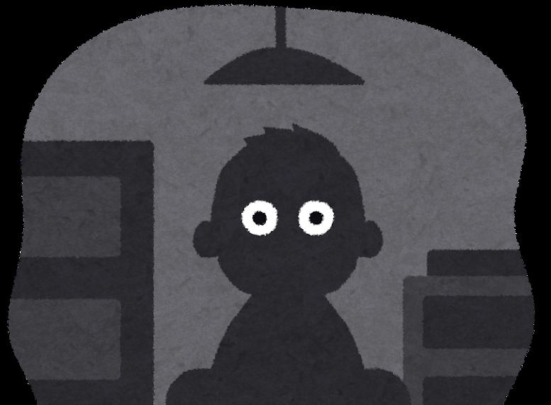 停電情報を知るためのツールたちまとめ | 電力バンク