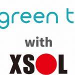 「グリーンチケット」で自家消費型太陽光発電システムに収益性創出 エナーバンクとエクソル、環境価値取引で協働開始